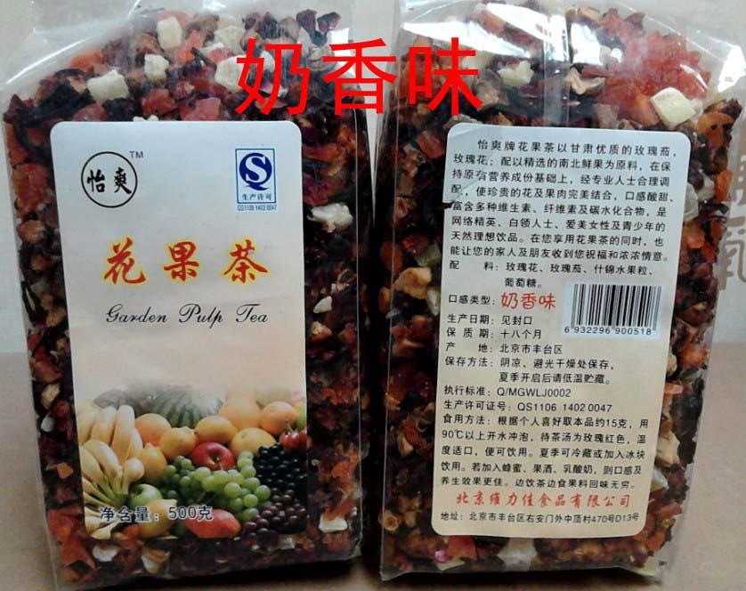 Promotion wholesale different flavors diet health care beauty 100 natural Peach cherry lemonfruit flower tea free