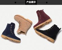 Casual Hombres Mujeres Parejas de Cuero de Botas de Gamuza Otoño Invierno de la nieve de Herramientas Martin zapatos mujer Tamaño Grande 35-44, envío libre(China (Mainland))