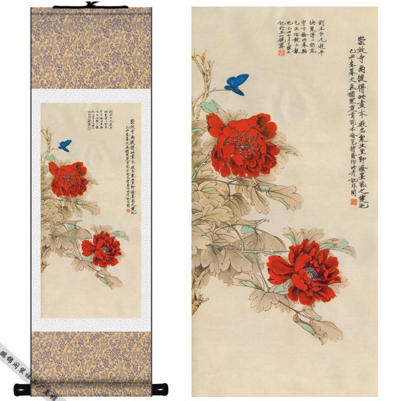 achetez en gros rouge pivoine fleur aquarelle peinture en ligne des grossistes rouge pivoine. Black Bedroom Furniture Sets. Home Design Ideas