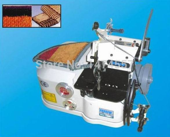 2 Thread Carpet Overedging Sewing Machine (with Trimmer) FX-2502K(China (Mainland))