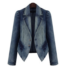 The jacket is new autumn winter 2015 to Europe and the United States women s cultivate