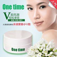 Original 28 days Powerful to thin Face Lift V-line anti age cream One Time slimming face cream lifting firming essence BH006C