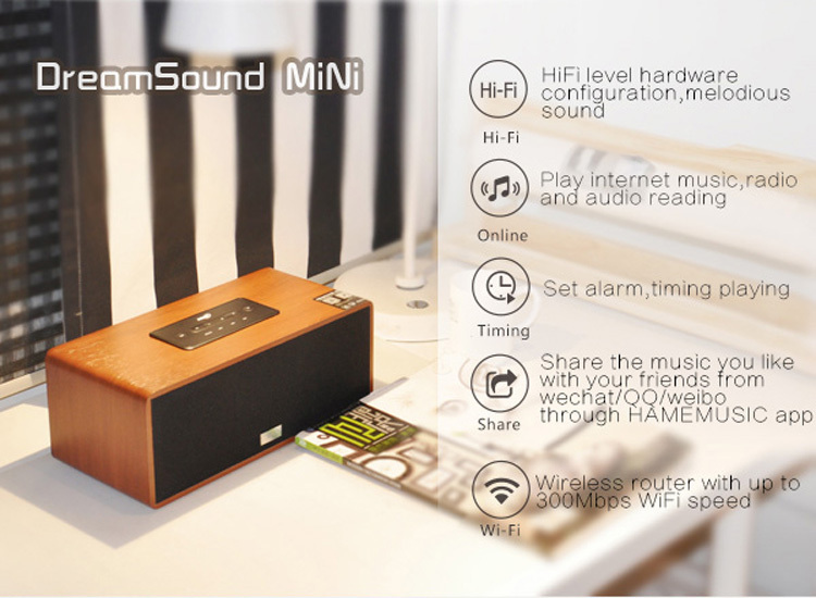 Hifi hi fi Melodious Online MP3 Play Wifi Speaker With Share Music Alarm Timing Playing Wireless Router 300mbps Speakers(China (Mainland))
