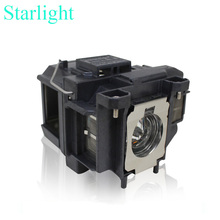 Projector lamp ELPLP67 V13H010L67 for Epson EB-X02 EB-S02 EB-W02 EB-W12 EB-X12 EB-S12 EB-X11 EB-X14 EB-W16 EX3210 EX5210 EX7210(China (Mainland))