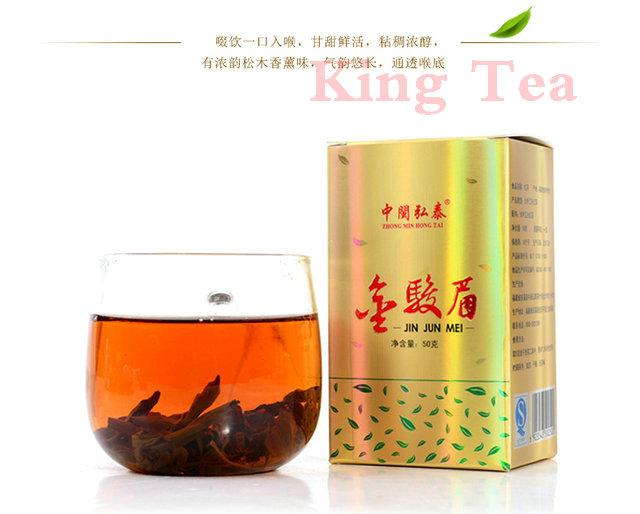 50g*1bag JinJunMei ZhongMinHongTai Chinese TongMuGuan Black Tea Hong Cha<br><br>Aliexpress