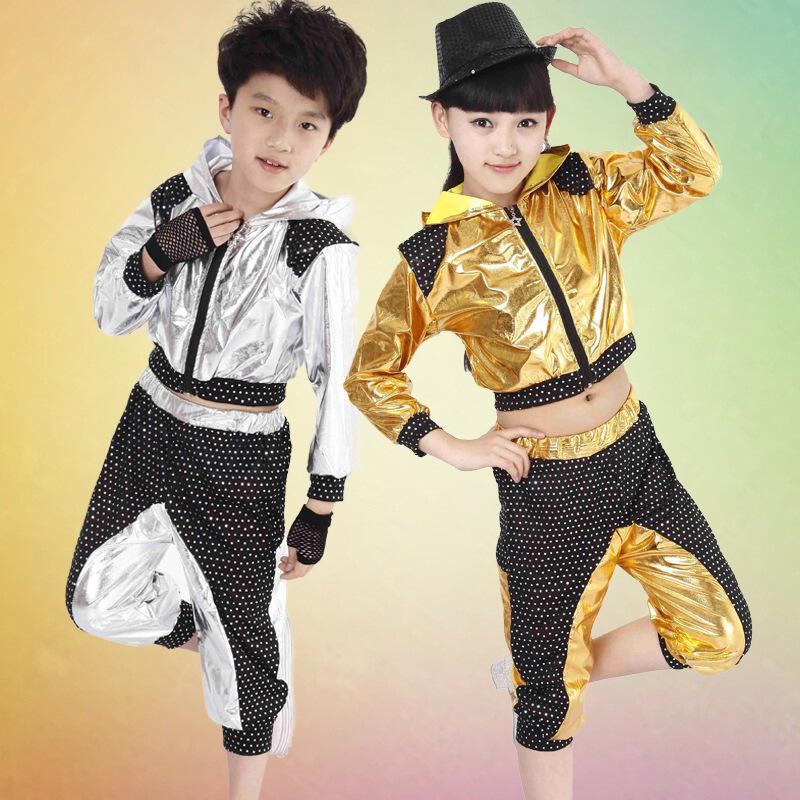 Детская одежда для современных танцев