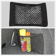 Universal Black Car Side Rear Trunk Storage Net Pocket Bag Double Layer Bag With Adhesive 40*25.5cm for VW Skoda Audi Mazda BMW(China (Mainland))