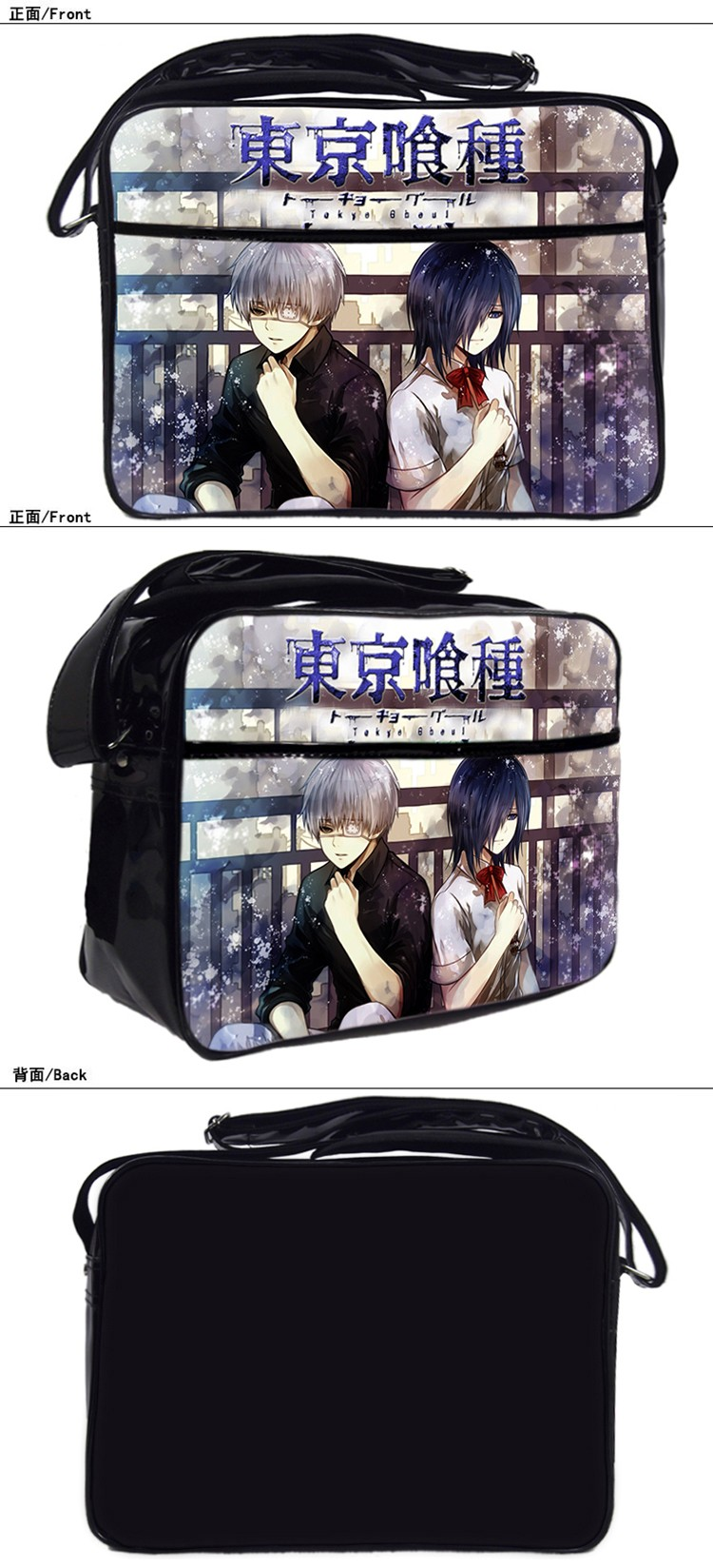 Tokyo Ghouls Sling Bags Cross Body Messenger Bag Anime Cosplay Satchel PU Waterproof Students Schoolbag