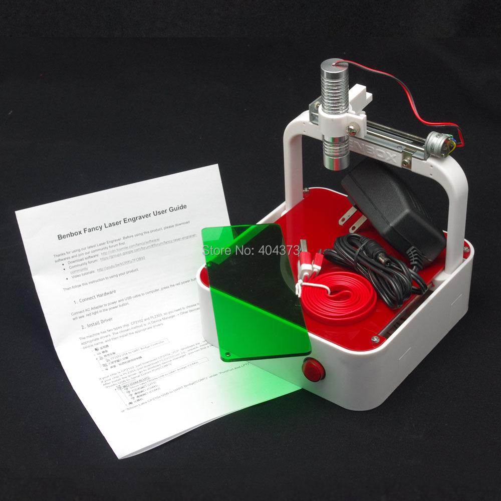 free shipping v2 mini fancy laser engraver module diy laser engraving machine wood laser printer. Black Bedroom Furniture Sets. Home Design Ideas
