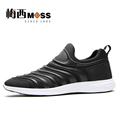meixi brand designer breathable men casual shoes 2017 hot sale summer black camouflage air mesh lazy