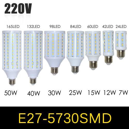 SMD 5730 LED Lamp AC 220V AC110V E27 E14 LED Corn Bulb light 7W 12W 15W 25W 30W 40W 50W High Luminous Spotlight Lampada Led(China (Mainland))
