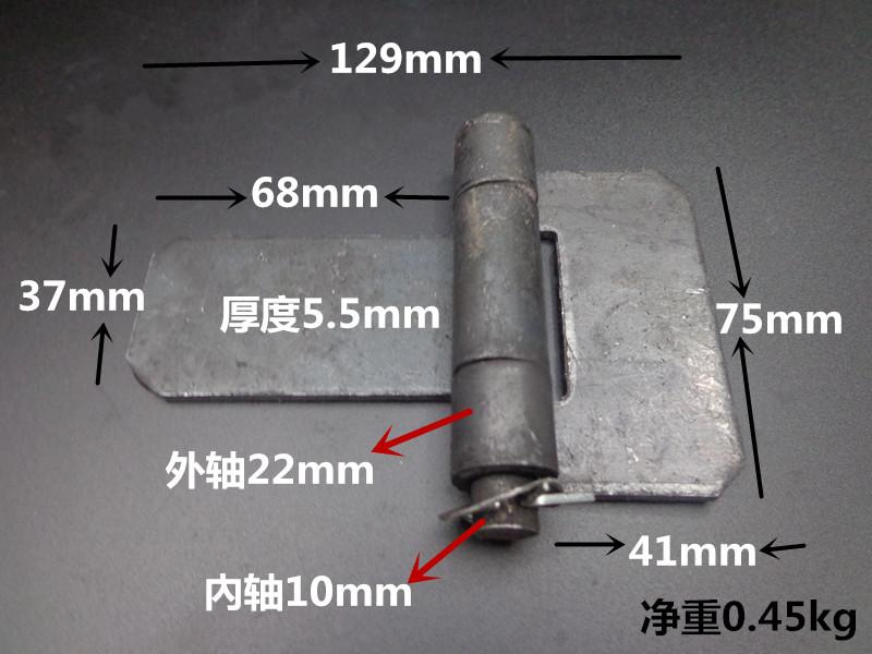 Detachable long-tongued welding thick steel door hinge hinge iron hinge door hinge car trailer accessories(China (Mainland))