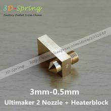 Ultimaker 2 UM2 Nozzle + Heaterblock 0.5mm For 3MM Filament Print Head 3 D printer accessory High Quality