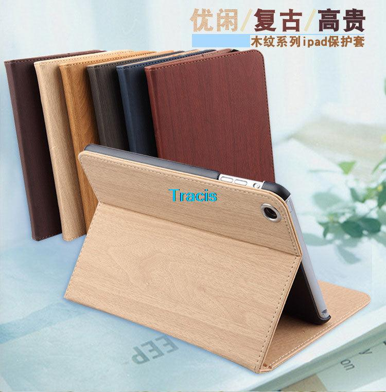 For iPad AIR 2 Case Cover Leather Slim Stand Bamboo Pattern Durable Tablet Folio for iPad 6 9.7 inch(China (Mainland))