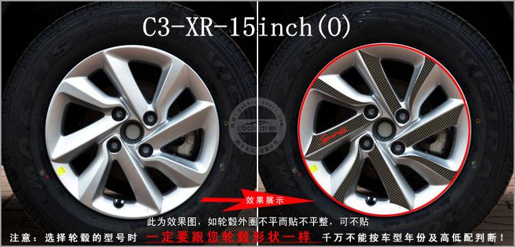 cool car styling Car rim carbon fiber rim sticker car rim decal special for citroen C2 C4L C5 Picasso C-quatre(China (Mainland))