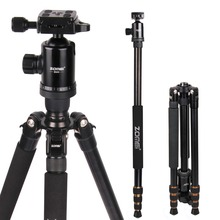 Aluminum Tripod Monopod&Ball Head for Digital SLR DSLR Camera
