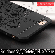 Buy Luxury case Apple iphone se 5 5S 6 6S 6Plus 7 7Plus High hard silicone Protective back cover iphone 6 7 6S Plus for $6.00 in AliExpress store