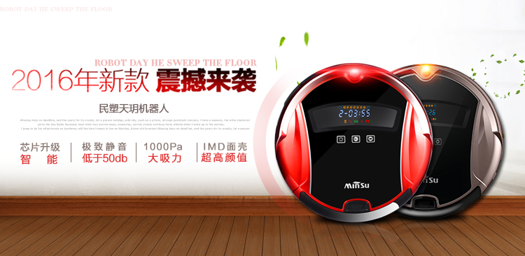TianYao Intelligent Robot Vacuum Cleaner for Home Slim, HEPA Filter,Cliff Sensor,Remote control Self Charge and ROBOT ASPIRADOR(China (Mainland))