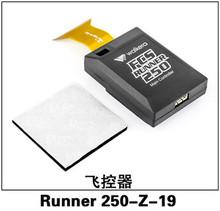 Walkera Runner 250 Flight Controll Runner 250-Z-19 Flight Controll Runner 250 Spare Parts Free Track shipping