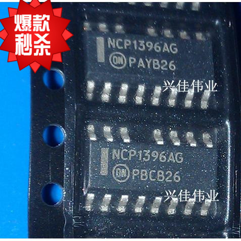 5pcs/lot NCP1396ADR2G NCP1396AG NCP1396 SOP-15 Controller, High Performance Resonant Mode, with High and Low Side Drivers(China (Mainland))