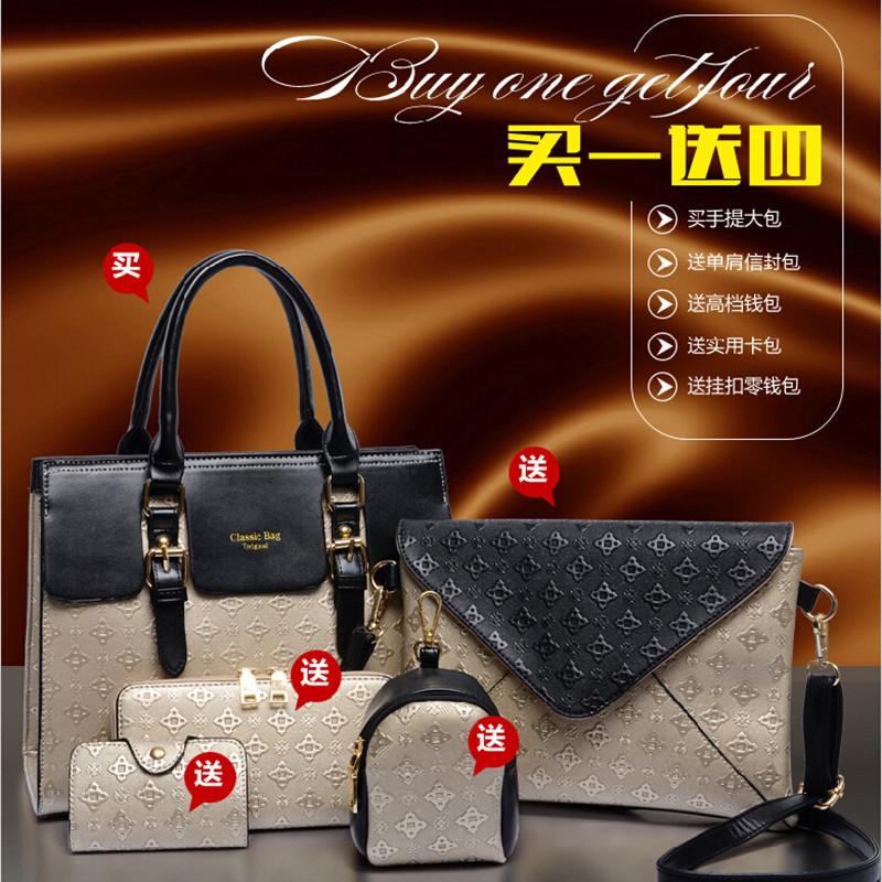 5 Pieces Set New 2015 women handbags women messenger bags brand designs bags Fashion Tote Bag +Messenger Bag+Purse(China (Mainland))