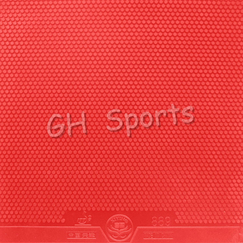 XiYing 889 Red Short Pips-Out Table Tennis (Ping Pong) Rubber Without Sponge (Topsheet, OX)(China (Mainland))