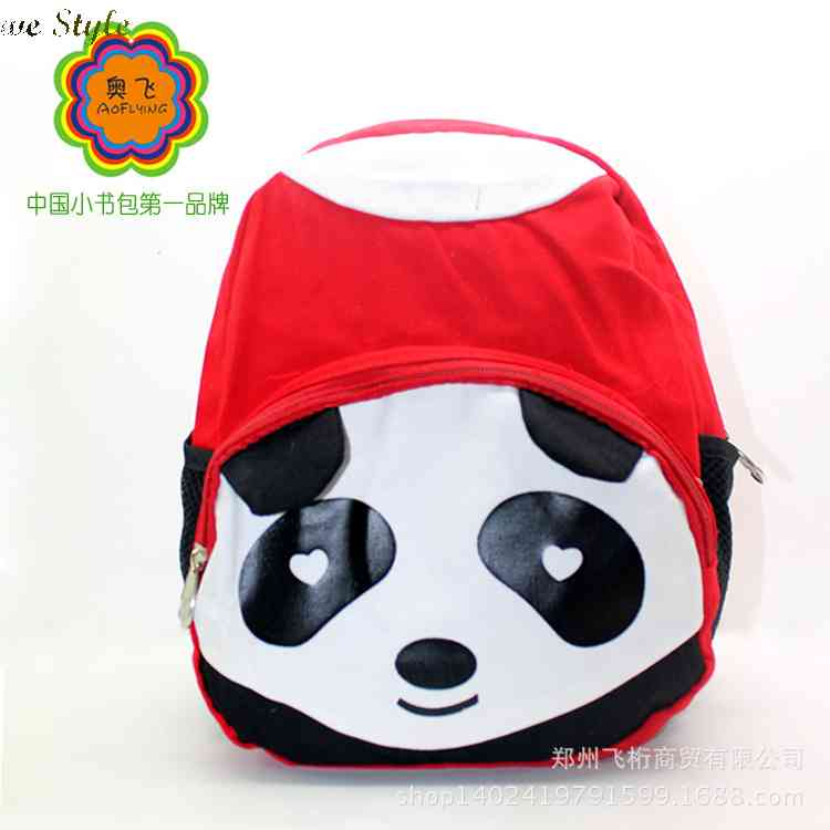 Free Shipping hot alfy satchel double shoulder bag childrens backpacks cute little cartoon 1435659507(China (Mainland))