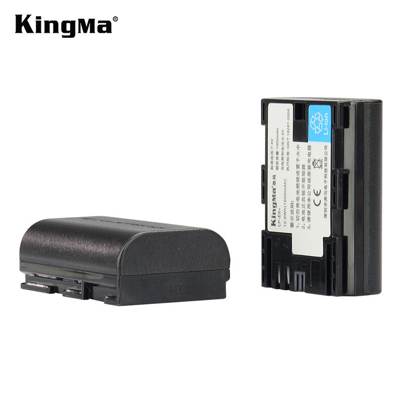 KingMa Battery 2 Pack and Charger for Canon LP E6 LP E6N for EOS 5D Mark