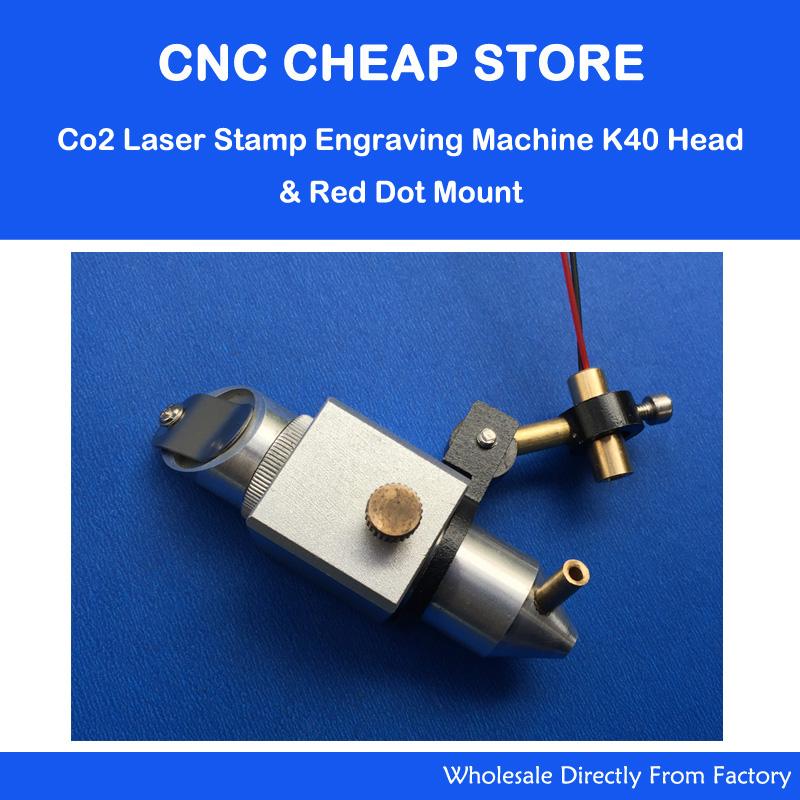 DIY Engraving Cutting K40 Co2 Laser Head + Adjust Focus Focal Diode Module Red Dot Position 5V Holder Dia 22mm(China (Mainland))