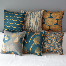 """Buy 18"""" Square Natural Colourful Cotton Linen Cushion Sofa Decorative Throw Pillow Chair Car Home Decor for $5.99 in AliExpress store"""