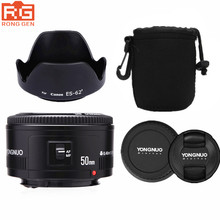 Buy YONGNUO YN 50MM F1.8 Large Aperture Auto Focus Lens Canon EF Mount EOS Camer+Lens Bag+Lens Hood ES-62II for $51.99 in AliExpress store