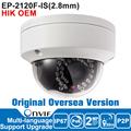 Hik OEM DS 2CD2120F IS 2 8mm HIK English version IP camera IPC security camera 1080P