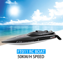 2016 NEW Fei Lun FT011 RC Boat 50km/h Speed with Brushless Motor Built-in Water Cooling System Professional Racing Boat(China (Mainland))
