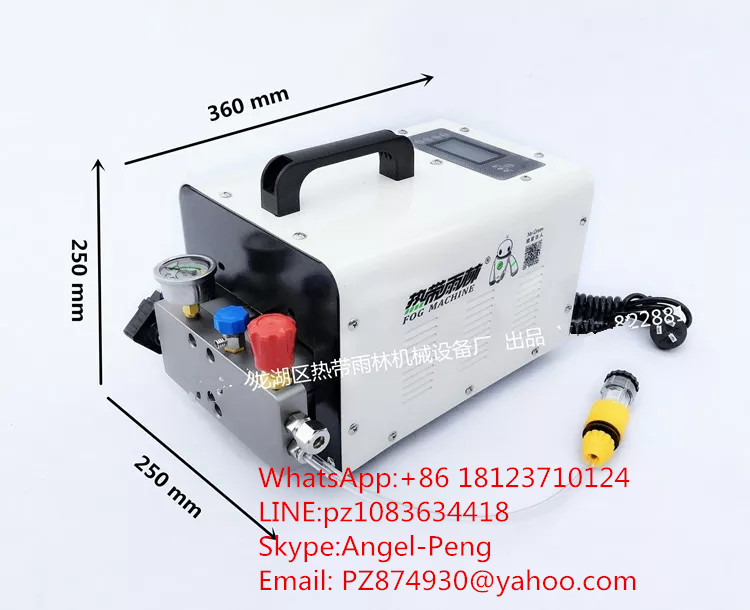 High Pressure Smoke Machine : Mist king promotion shop for promotional on
