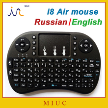 Russian Original i8 Mini Wireless gaming Keyboard 2.4G Touch Pad Handheld Game Air Mouse for PC/Laptop/iPad/Android TV Box Gamer(China (Mainland))