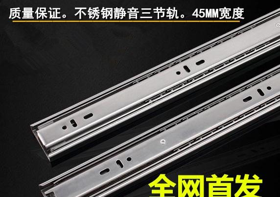 Full network starting stainless steel mute three drawer slide rail track ball wide triple rail slide 45(China (Mainland))