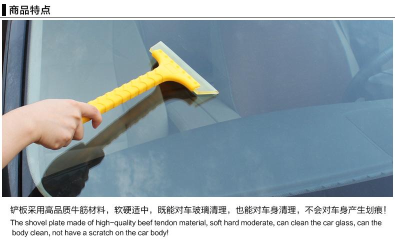 Снег лопатой длинной ручкой автомобиль в дополнение к крем лопатой автомобиль кроме лопата для снега SB-027