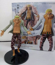 Anime One Piece Styling 1/8 scale Donquixote Doflamingo Doll PVC Action Figure Model Toy Brinquedos