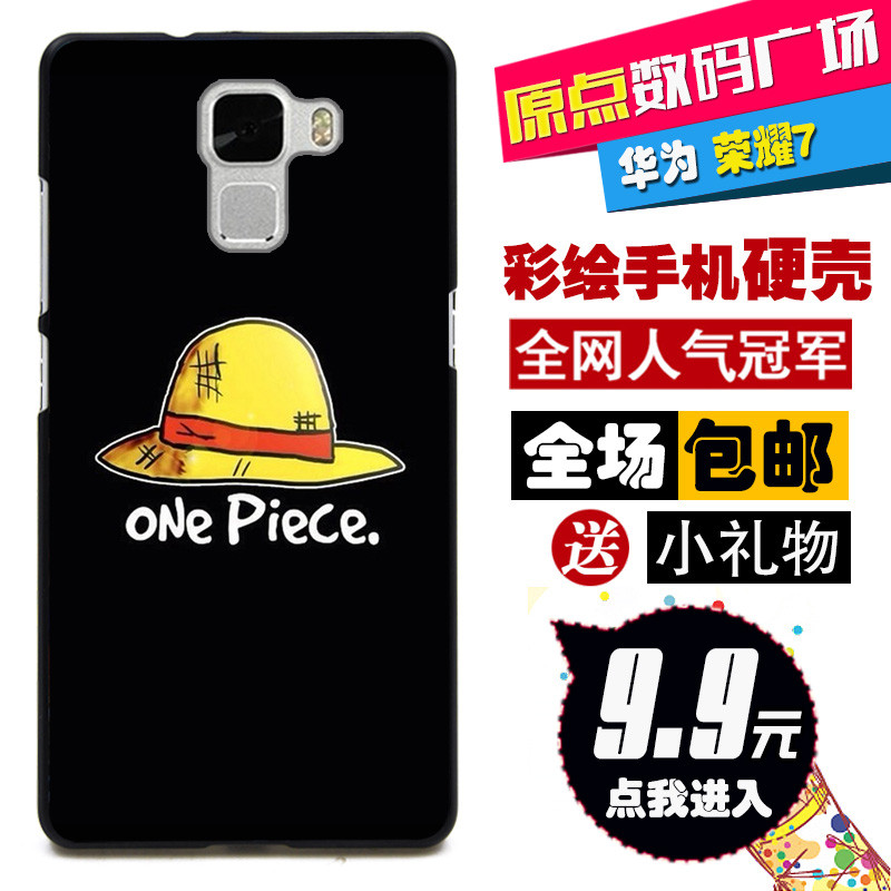 New Hard Back Protective Cover Case For Huawei Glory Honor 7 Fashion Cartoon Phone Case font