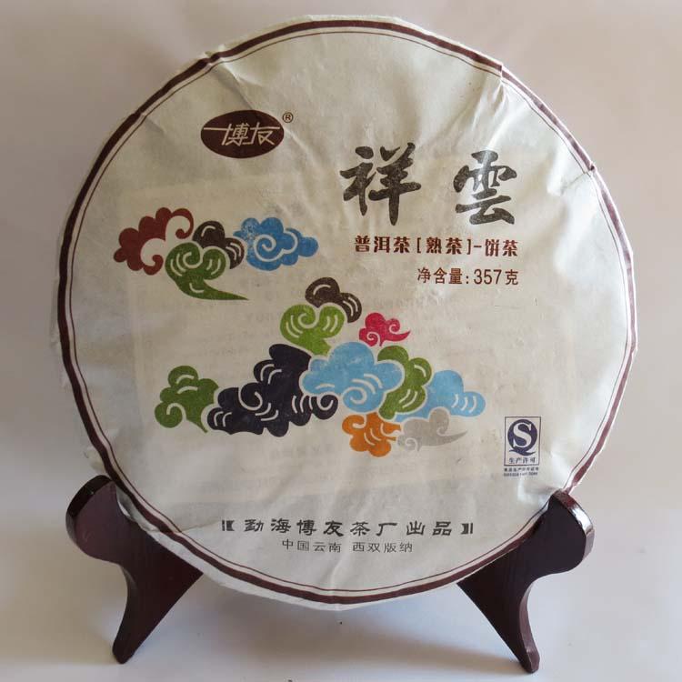 Yunnan Menghai Tea Cake Seven 2014 Boyou Factory Trees 357 Grams Pu er Auspicious Clouds S436