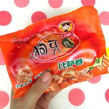 childhood memories of the snack dog teeth pizza barbecue flavor wholesale 25g Food Authentic native characteristics