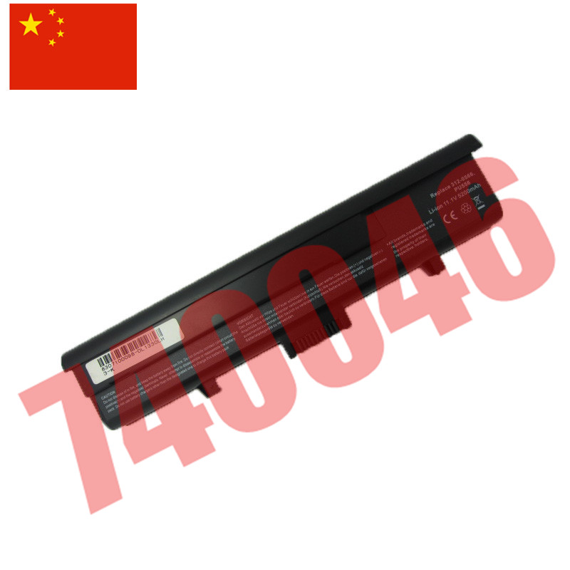 5200mah 6 cells Replacement Laptop Battery WR050 TT485 For Dell Inspiron 1318 XPS M1330 laptop 451-10473 312-0739 312-0566(China (Mainland))