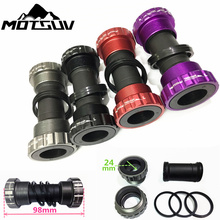 Buy Bicycle Bottom Bracket Bike Axis MTB Road Cycling Plastic Rubber Bottom Bracket Bicycle Aluminum Bolt 68 / 73 mm Crank Axis for $9.50 in AliExpress store