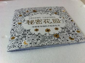 Новый книжка-раскраска секретный сад расслабиться раскраски для детей libro colorear adulto livre coloriage взрослый livro жардин secreto