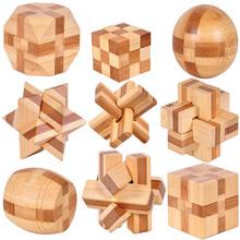 Mini antiguo para niños aprendizaje educativo juguetes de madera 3D IQ puzzle para adultos de rebabas de bloqueo y desbloqueo juegos