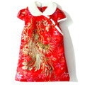 To get coupon of Aliexpress seller $10 from $39 - shop: Chinese Traditional Clothes Store in the category Mother & Kids