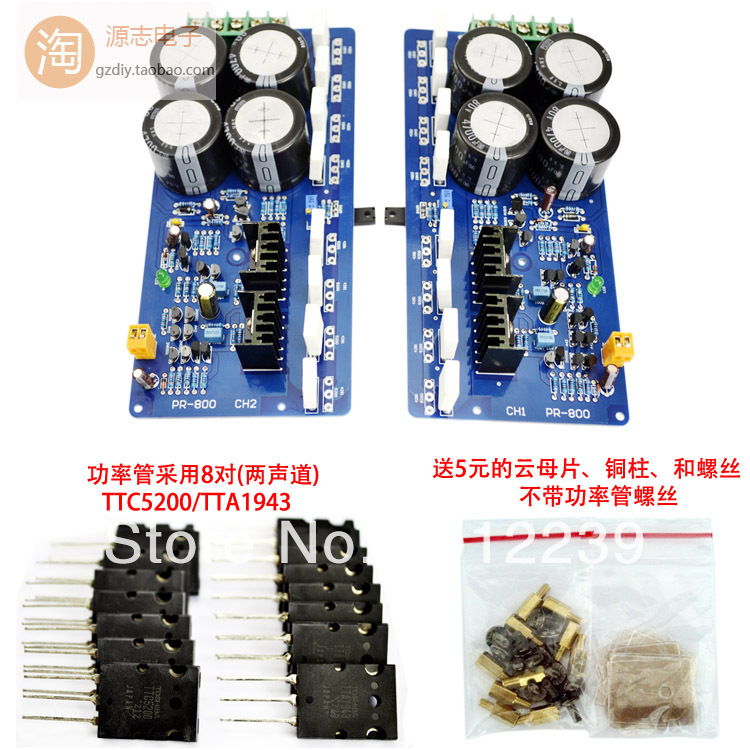 Assembled PR-800 1000W Class A and B professional stage fever 1000W power amplifier board finished board(China (Mainland))