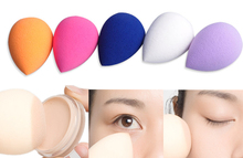 Portable Pro Biutee Sponge Blender Makeup Blending Foundation Smooth Sponge(China (Mainland))