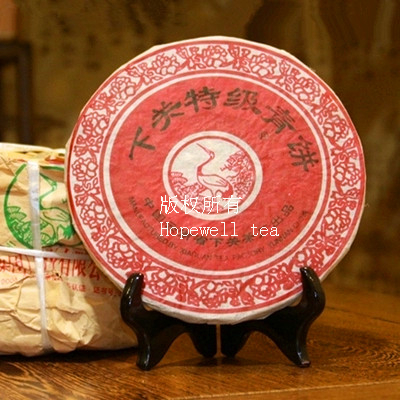 357g made in 1970 raw puer tea puer pu'er tea perfumes and fragrances of brand originals agilawood tambac,smooth,ancient tree(China (Mainland))