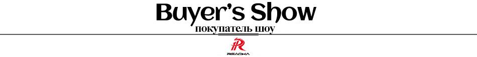 Buyer\'s Show